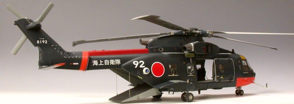 Bernhard Schrock / CH-101 Merlin JMSDF / 1:48 Airfix (Umbau HC-3)