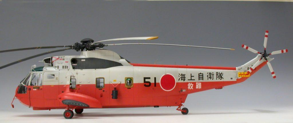 Bernhard Schrock / Sikorsky S-61 JMSDF / 1:48 Hasegawa / 8