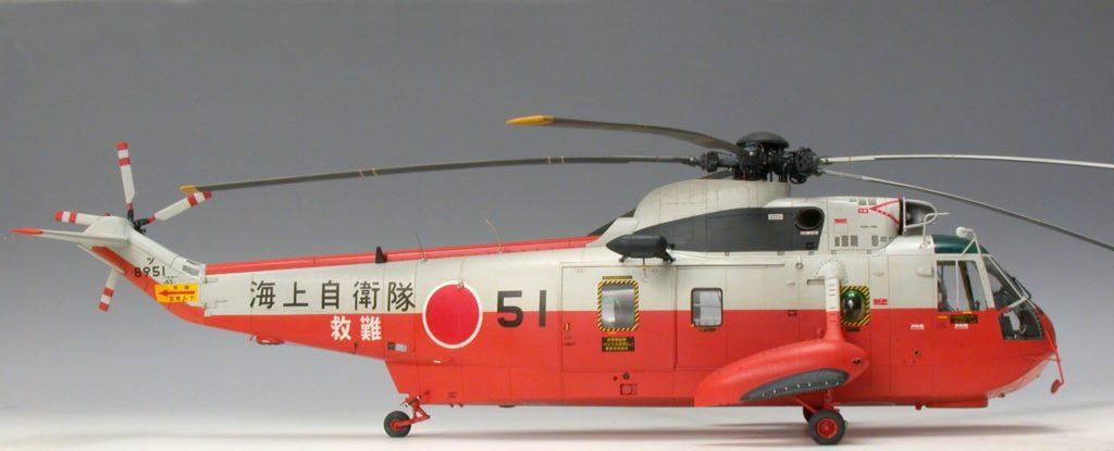Bernhard Schrock / Sikorsky S-61 JMSDF / 1:48 Hasegawa / 9