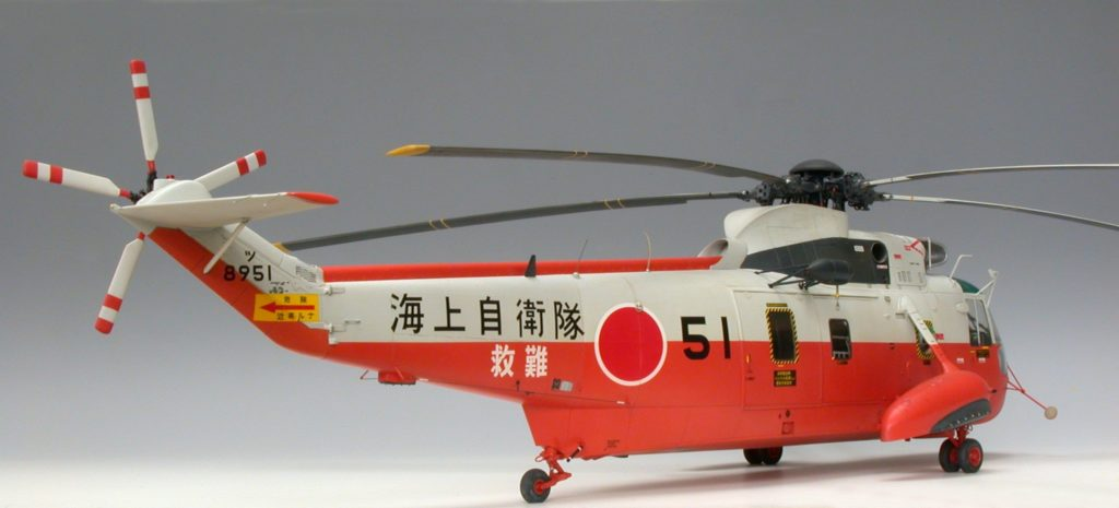 Bernhard Schrock / Sikorsky S-61 JMSDF / 1:48 Hasegawa / 12