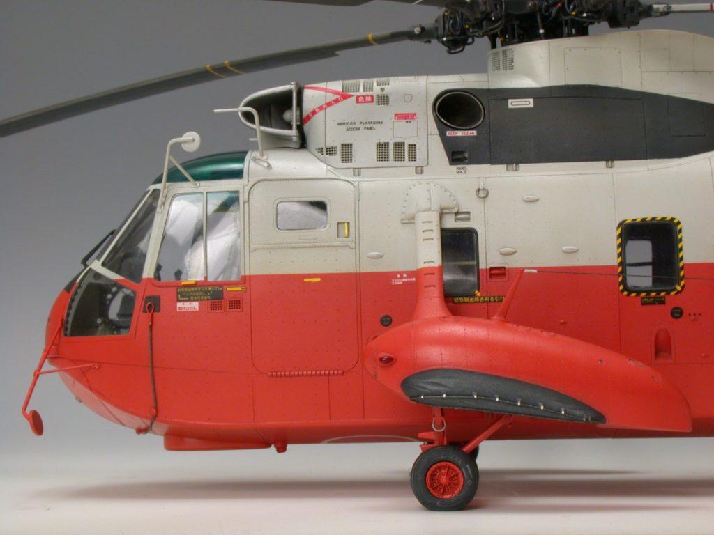 Bernhard Schrock / Sikorsky S-61 JMSDF / 1:48 Hasegawa / 2