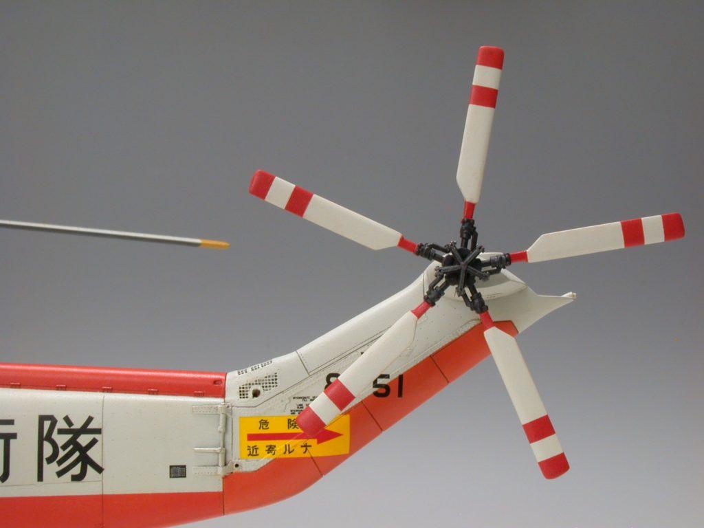 Bernhard Schrock / Sikorsky S-61 JMSDF / 1:48 Hasegawa / 3