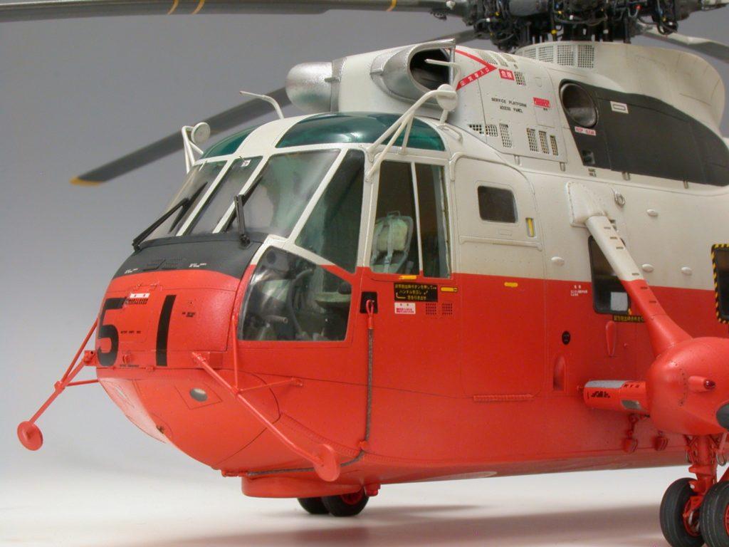 Bernhard Schrock / Sikorsky S-61 JMSDF / 1:48 Hasegawa / 5