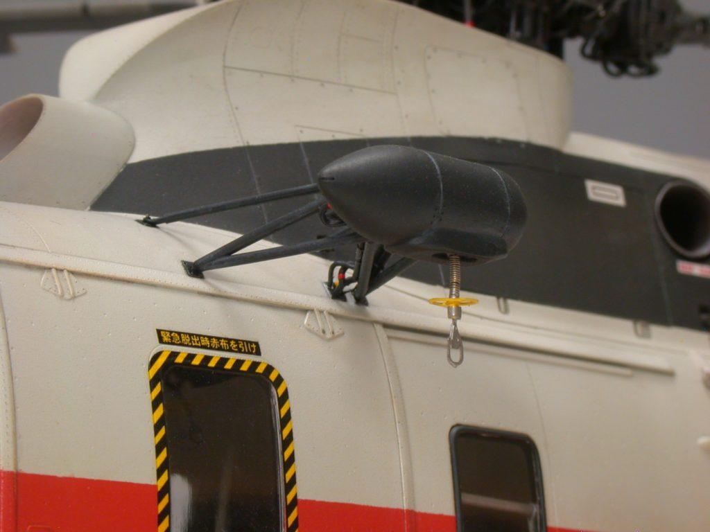 Bernhard Schrock / Sikorsky S-61 JMSDF / 1:48 Hasegawa / 6
